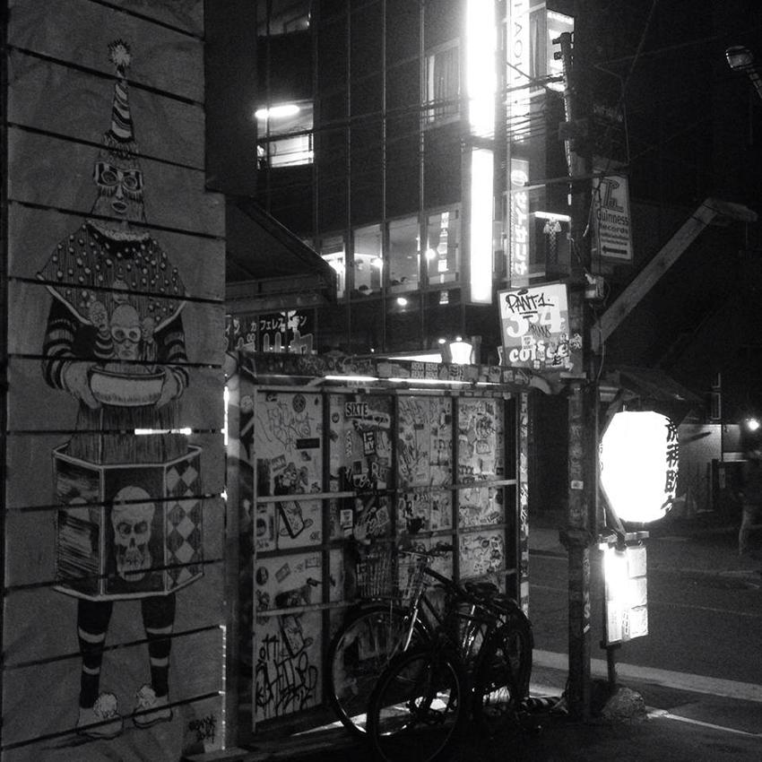 Tokio(Japón) 2014